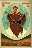 Икона Божией Матери ''Спорительница хлебов''