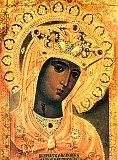 Андроникова икона Божией Матери