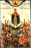 """Икона божией матери """"'всех скорбящих радость"""". xixв. москва."""